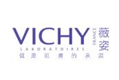 薇姿VICHY--健康肌膚的泉源-原廠公司貨-nicedoctor醫學美容產品交流網
