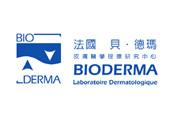 BIODERMA–法國貝德瑪 皮膚醫學理療研究中心-nicedoctor醫學美容產品交流網