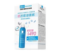 理膚寶水瞬效控油噴霧150ml送價值278元贈品