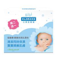 蔻蘿蘭寶寶保濕乳霜皂250g買二送一(原價1350元)