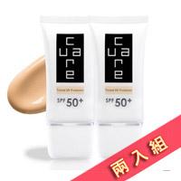 CureCare炫曜潤色防曬乳霜SPF50+ 30g二入組(原價$1560)會員價$972