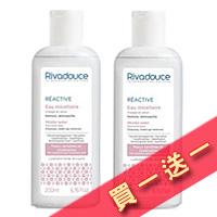 Rivadouce四合一敏弱肌卸妝液200ml買一送一(原價1560元)會員價$702