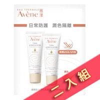 雅漾清爽抗UV潤色隔離乳SPF30二入組(原價2560元)會員價$1674