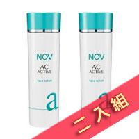 娜芙AC-ACTIVE毛孔緊緻化�菑�135ml(一般)二入組(原價$1800元)加入會員享特別優惠