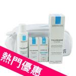 理膚寶水 多容安濕潤乳液照顧組合(原價1221元)