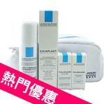 理膚寶水 瘢痕速效保濕修復凝膠照顧組