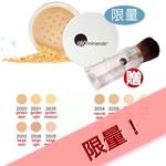 葛羅氏礦物質彩妝 蜜粉10.5g 送蜜粉刷