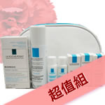 理膚寶水麴酸複合美白加強精華露30ml 送1310旅用組