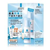 理膚寶水全護水感清透防曬SPF50雙入組(原價2860元)會員另有優惠